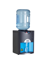 Arctic Star 55 Counter Top Bottled Water Cooler